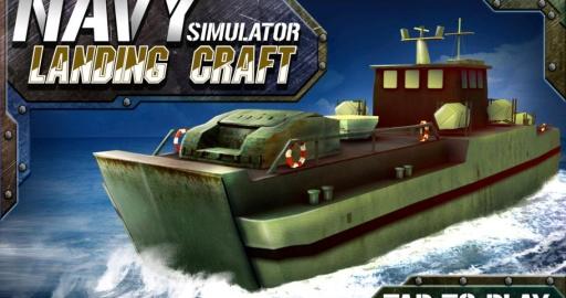 海军登陆艇模拟器截图3