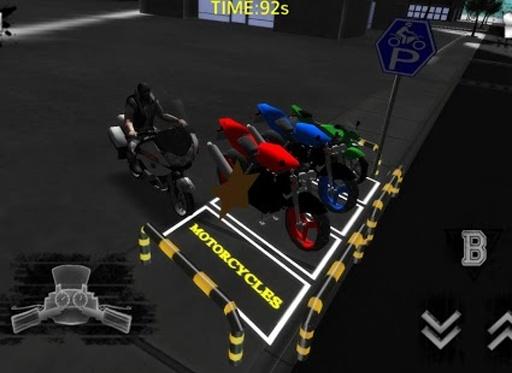 逍遥骑士3D城市自行车道截图4