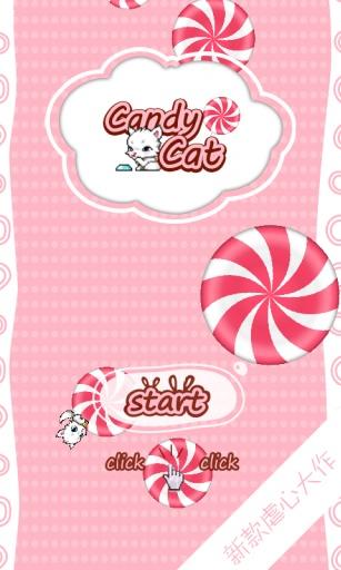跳跃糖果猫