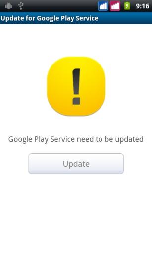 Google Play更新服務
