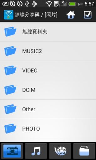 WIFI-ShareDisk截图2