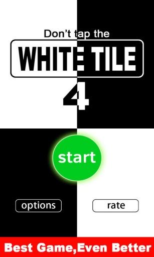 White Tiles 4 Piano截图1