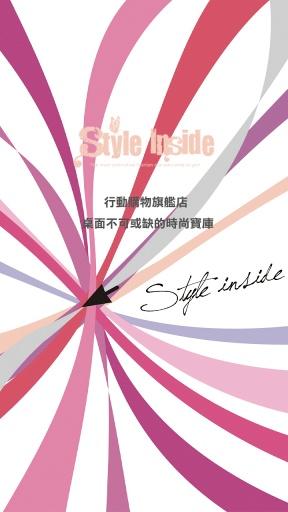 Style Inside 行動購物旗艦店 桌面不可或缺的時尚