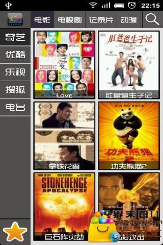 Free Video Player - 播放各種影片檔案:在App Store 上的App