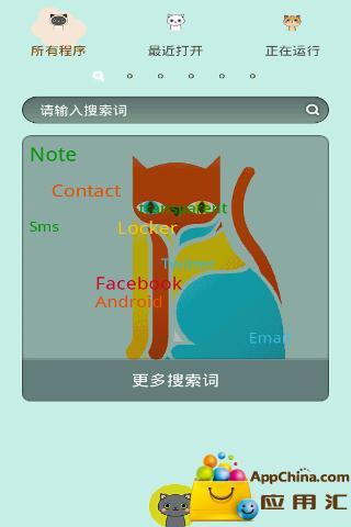 日本旅遊必備!10 大旅行前必裝手機App! - New MobileLife 流動日報