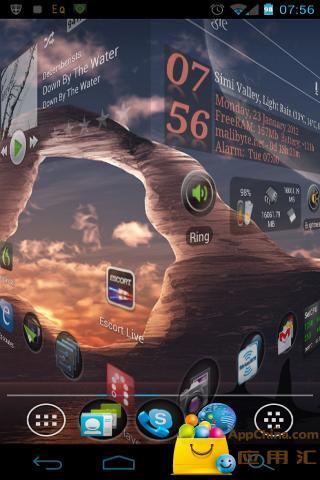 玩工具App|Nova Launcher prime安装包免費|APP試玩