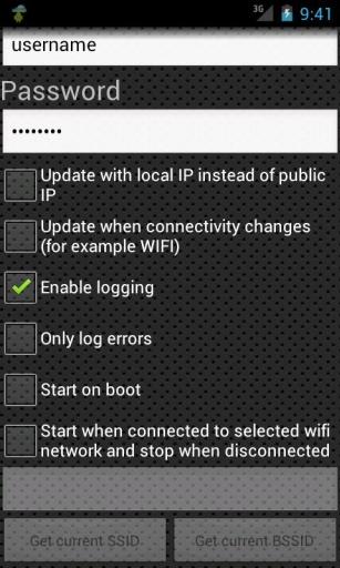 Dynamic DNS Update截图10
