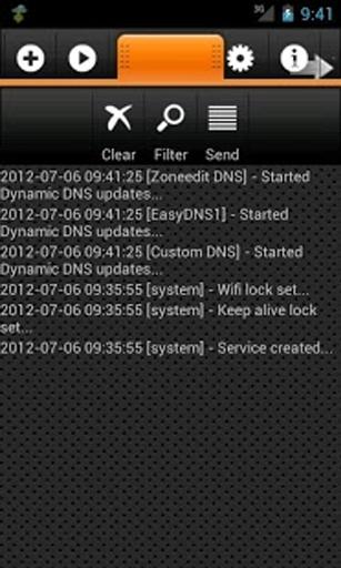 Dynamic DNS Update截图3