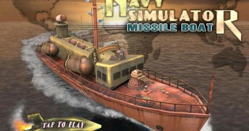 海军模拟器 - 导弹船