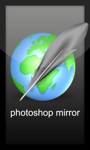 Photoshop Mirror