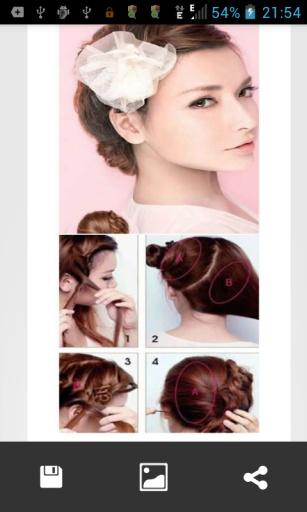 辫子发型步骤下载_辫子发型步骤安卓版下载