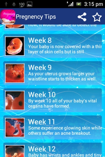 孕期健康小贴士