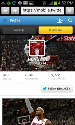 """我们的""""NBA 2K14次世代游戏""""应用程序提供"""