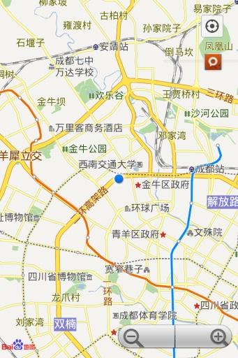 GPS定位II