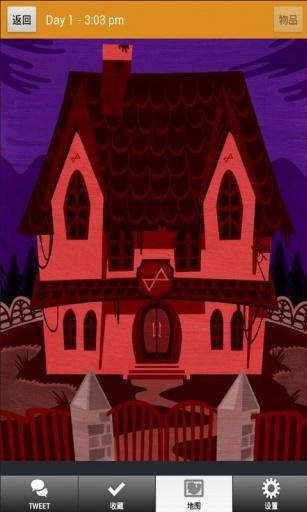 马库斯与幽灵鬼屋截图0