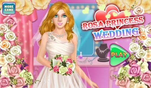 罗莎婚纱公主游戏