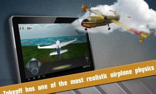 起飞自由飞行模拟器截图3