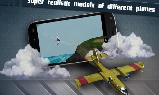 起飞自由飞行模拟器截图9