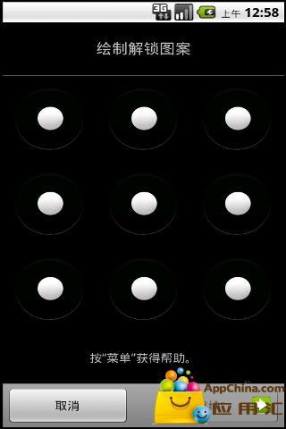 免費下載工具APP|YY锁 app開箱文|APP開箱王