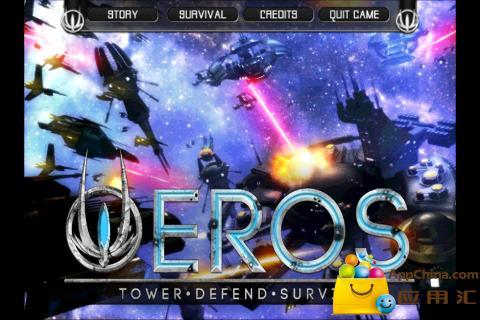 【免費策略App】Eros星际塔防-APP點子