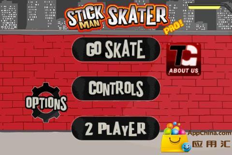 移動火柴棒來完成指定任務Matchstick MiniPuzzle 限時免費推廌app