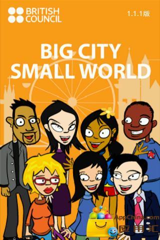 大城市小世界截图4