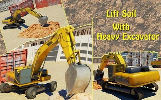 重型挖掘机3D模拟器2