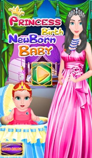 婴儿出生的公主游戏截图1
