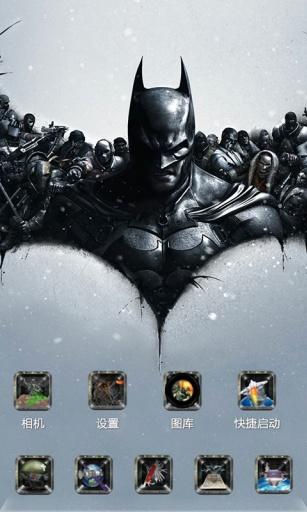 蝙蝠侠-宝软3D主题