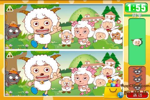 找不同吓人图片gif 幼儿简单找不同图片 幼儿简单找不同图片