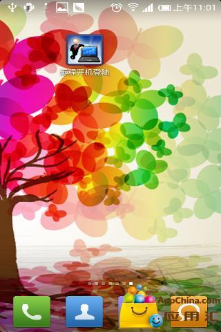 玩生活App|远程开机远程唤醒免費|APP試玩