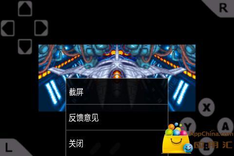 【免費射擊App】沙罗曼蛇-APP點子