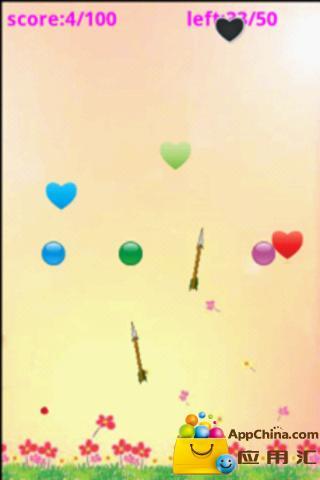 玩射擊App|一箭穿心免費|APP試玩