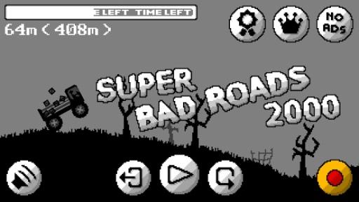 Super Bad Roads 2000截图1