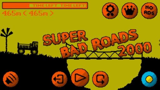 Super Bad Roads 2000截图2
