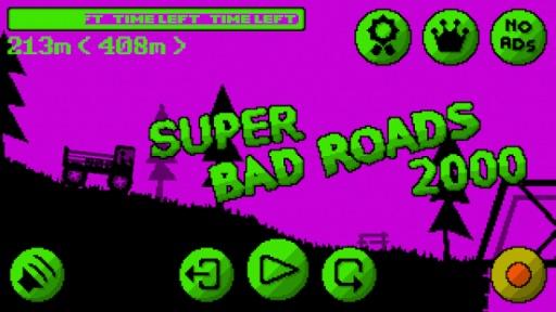 Super Bad Roads 2000截图4