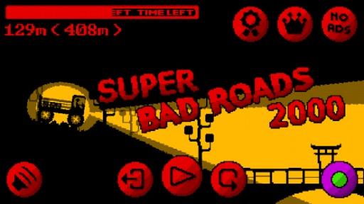 Super Bad Roads 2000截图5