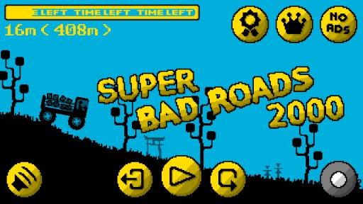 Super Bad Roads 2000截图6