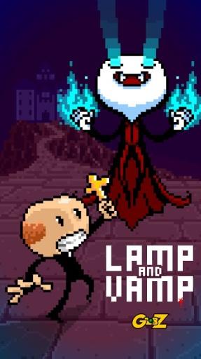 灯神和吸血鬼