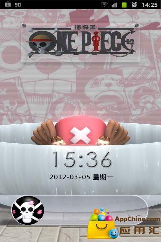 玩工具App|3D海贼王乔巴锁屏免費|APP試玩
