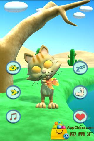 玩免費遊戲APP|下載会说话的猫 app不用錢|硬是要APP