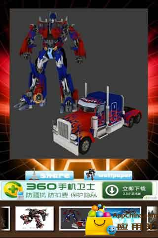 Apps - Transformers - Hasbro