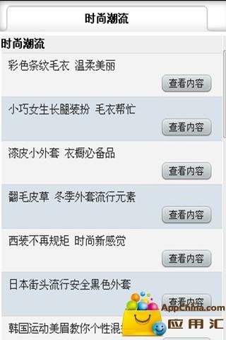 【預購】韓國人氣品牌SBENU PHANTOM黃金配色球鞋-官方APP立即 ...