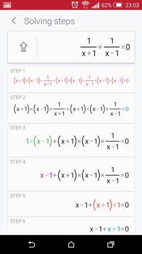 照片数学截图3
