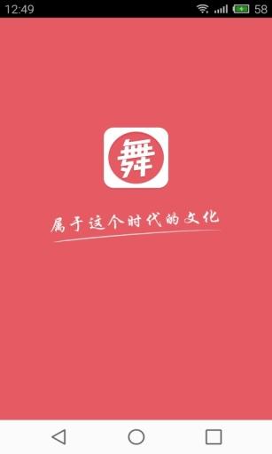 甜椒广场舞