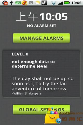 起床助手 生活 App-癮科技App