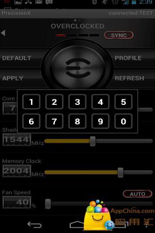 CPU超频工具 工具 App-愛順發玩APP