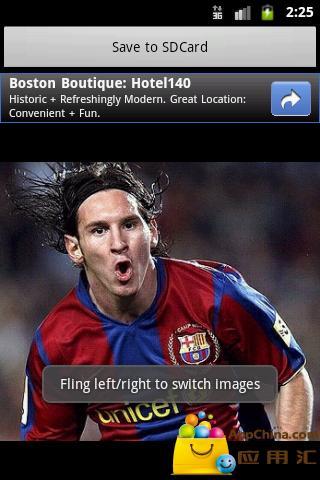 免費個人化App|足球巨星影集|阿達玩APP