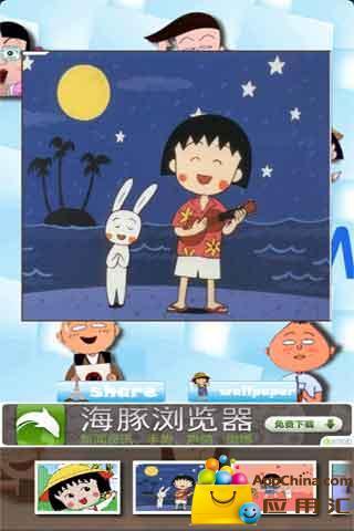 爵士鼓 陳曼青 [原曲 櫻桃小丸子主題曲日文版 - おどるポンポコリン] - YouTube