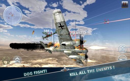 空中战役截图3